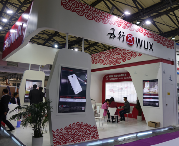 Guangzhou Coatings Exhibition 2015