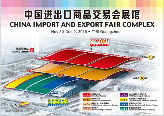 Guangzhou Coatings Exhibition 2016